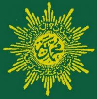 Muhammdiyah