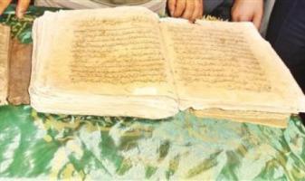 Mushaf Alquran berusia ratusan tahun yang ditemukan di Turki.