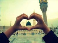 foto: thewayoflife-islam.blogspot.com