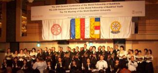 foto: fwbo-news.blogspot.com