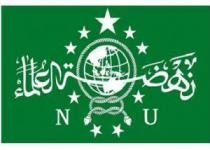 www.nu.or.id