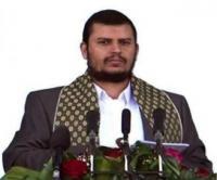 Abdulmalik bin Bader al-Deen al-Houtsi.