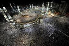 Lautan manusia dalam ibadah haji di kota Mekkah.