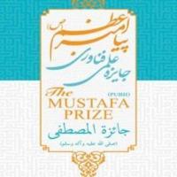 Musthafa Award