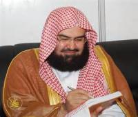 Sheikh Sheikh Abdul Rahman Alsudais.