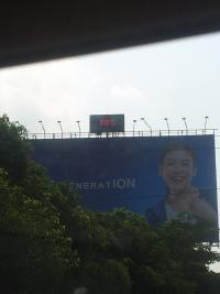 Pengukur suhu digital Jakarta.