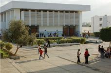 Universitas El Manar, universitas terbaik kedua di Tunisia versi 4icu.org