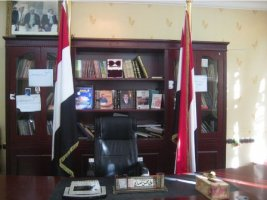 Ruang kerja Ali Mohsen