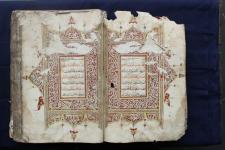 Salah satu koleksi museum Bayt Al Quran
