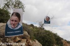 Poster Rachel Corrie.