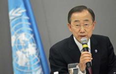 Jenderal PBB, Ban Ki-Moon