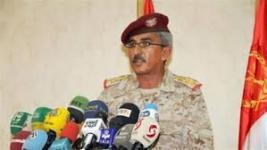 Brigadir Jenderal Sharaf Ghalev Luqman