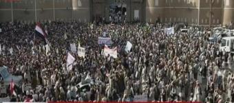 Demo Sana'a.