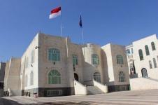 Kedutaan Indonesia di Yaman