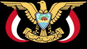 Emblem_of_Yemen