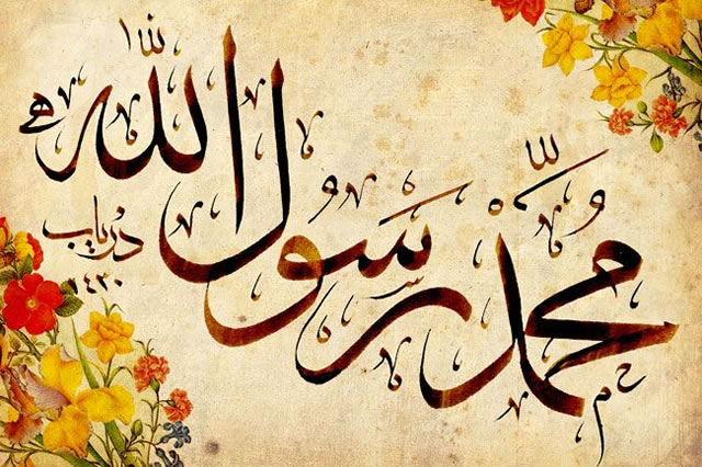 kaligrafi-muhammad-rasulullah