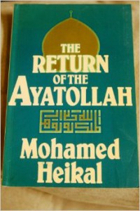 the-return-of-the-ayatollah