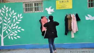 wall-of-kindness-China3