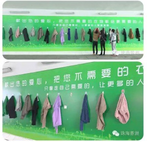 wall-of-kindness-Qingdao-China