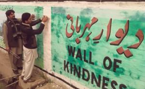 Dinding Kebajikan di Kachehri Road