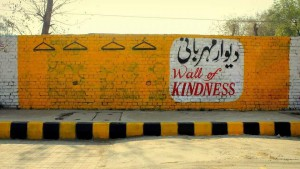 Dinding Kebajikan di Lahore
