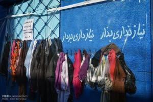 Dinding kebajikan di Shiraz, Iran, awal Desember 2015.