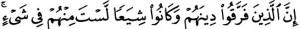 Al-an'am-159