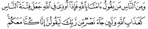 QS.al-ankabut-10