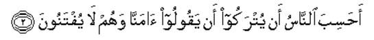 QS.al-ankabut-2