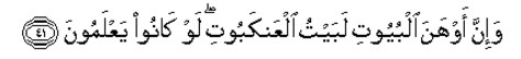 QS.al-ankabut-41-lanjutan