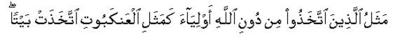 QS.al-ankabut-41