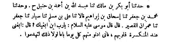 hilyah-awliya-juz-6-hal-177
