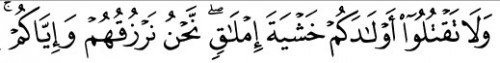 qs.al-isra-31