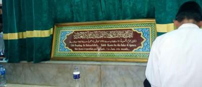 Sejarah Habib Husein Luar Batang