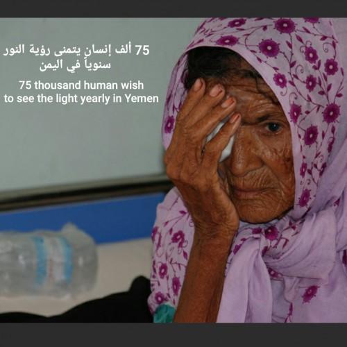 tokoh-dr-maali-wanita-pejuang-kemanusiaan-dari-Kuwait-4
