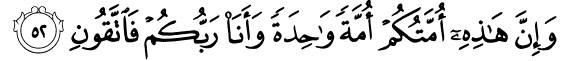 KAJIAN metode dakwah al-qur'an dalam menyikapi perbedaan
