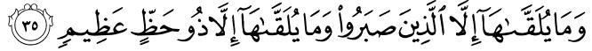 kajian metode dakwah al-quran dalam menyikapi perbedaan