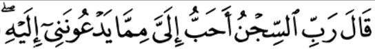 asmaul husna al-a'lam