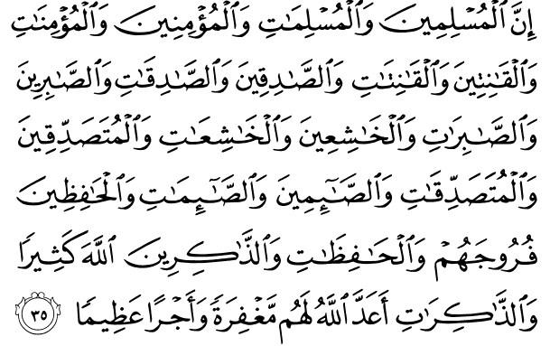 qs. al-ahzab 35