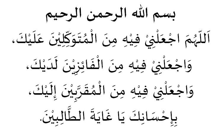 doa hari 10 bulan ramadhan