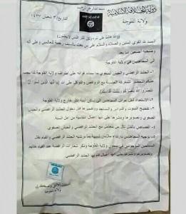 suratedaran-ISIS-Irak