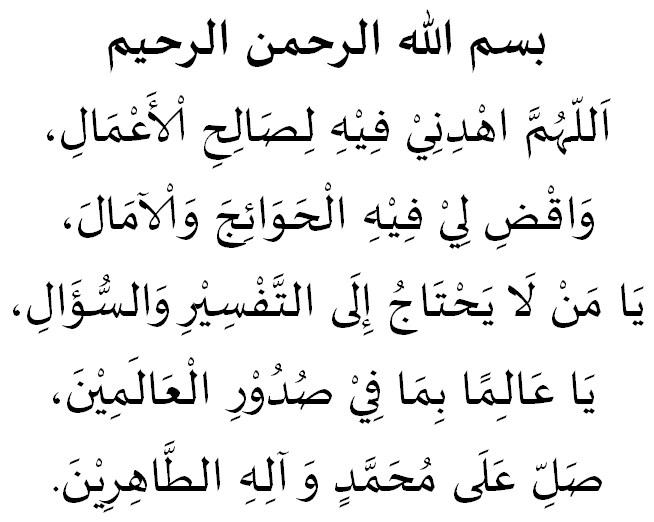 doa hari 17 bulan ramadhan
