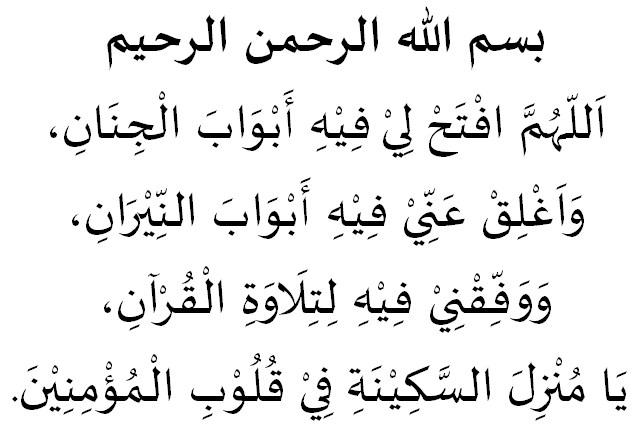 doa hari 20 bulan ramadhan